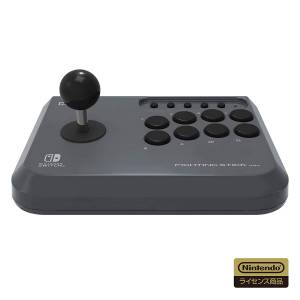 Fighting Stick mini for Nintendo Switch [Switch]