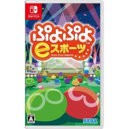 Puyo Puyo e Sports [Switch]