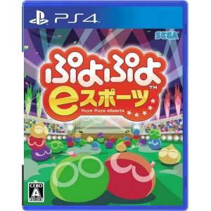 Puyo Puyo e Sports [PS4]