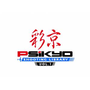 Psikyo SHOOTING LIBRARY Vol.1 - Famitsu DX Pack Limited Edition (English Included) [Switch]