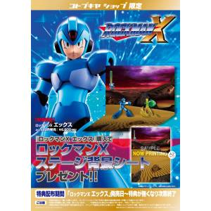 Mega Man X - X Plastic Model Limited Edition [Kotobukiya]