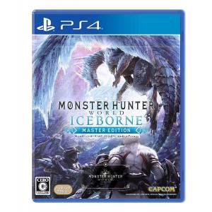 Monster Hunter World: IceBorne Master Edition [PS4]