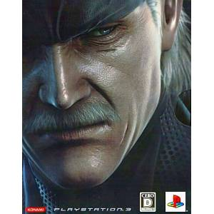 Metal Gear Solid 4 - Guns Of The Patriots (Special Edition) [PS3 - Used Good Condition]