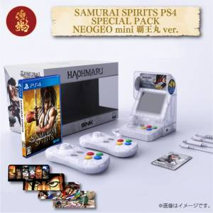 Neo Geo Mini Samurai Shodown Limited Set Haohmaru Ver. - SNK Online Shop Limited Edition [SNK - Brand new]