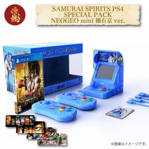 Neo Geo Mini Samurai Shodown Limited Set Ukyo Tachibana Ver. SNK Online Shop Limited Edition [SNK - Brand new]
