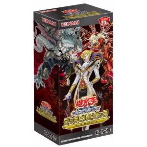 "Yu-Gi-Oh! OCG Duel Monsters - Deck Build Pack ""Dark Savers"" 15Pack BOX"