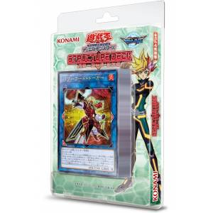 """Yu-Gi-Oh! OCG Duel Monsters - Structure Deck """"Powered Link"""" Pack"""