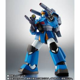 MSV Mobile Suit Variations - RX-77-3 Guncannon Heavy Arms Type ver. A.N.I.M.E. Limited Edition [Robot Spirits Side MS]