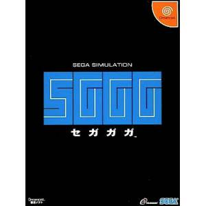 Segagaga - DC Direct Edition [DC - Used Good Condition]