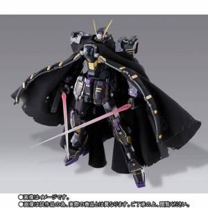 Crossbone Gundam - XM-X2 (F97) Crossbone Gundam X-2 Limited Edition [Metal Build]