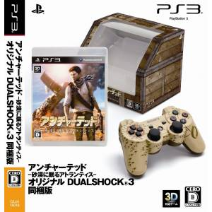 Uncharted 3 - Fate of Atlantis + Dual Shock 3 Limited Pack [PS3]
