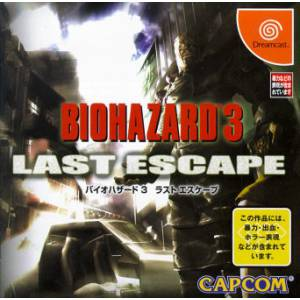 Bio Hazard 3 - Last Escape / Resident Evil 3 - Nemesis [DC - Used Good Condition]