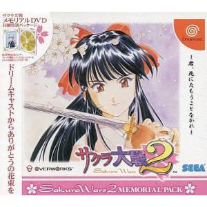 Sakura Taisen 2 Memorial Pack + DVD [DC - Used Good Condition]