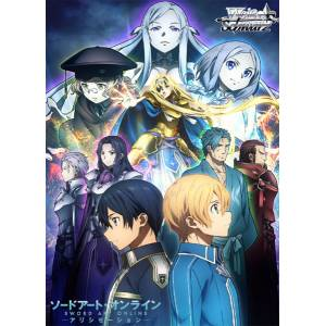 Weiss Schwarz Booster Pack Sword Art Online Alicization 16Pack BOX