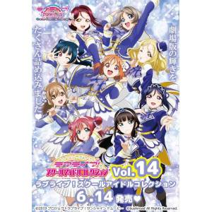 Love Live! School Idol Collection Vol.14 30Pack BOX