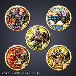 Kamen Rider Buttobasoul MEDAL COLLECTION GOLD 1 Limited Edition [Bandai]