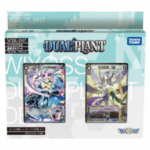 WIXOSS TCG Pre-constructed Deck Dual Plant Pack