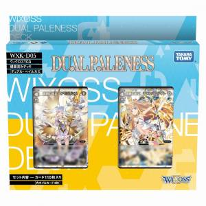 WIXOSS TCG - Pre-constructed Deck Dual Paleness Pack