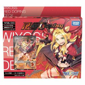 WIXOSS TCG - Pre-constructed Deck Red Doping Pack (WXK-D01)
