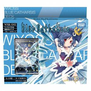 WIXOSS TCG - Pre-constructed Deck Blue Catharsis Pack (WXK-D02)