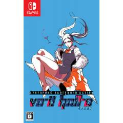 VA-11 Hall-A Valhalla - no bonus (English Included) [Switch]