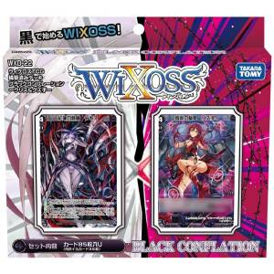 WXD-22 WIXOSS TCG Pre-constructed Deck Vol.22 BLACK CONFLATION Pack