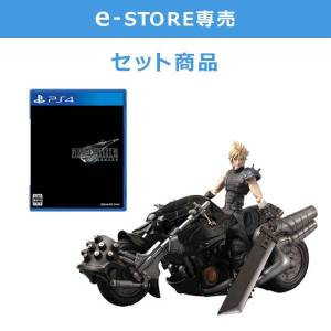 Final Fantasy VII Remake - Play Arts Kai Cloud Strife & Hardy Daytona Square Enix e-STORE Limited Set [PS4]