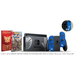Nintendo Switch Dragon Quest XI S Loto / Roto Limited Set [Brand new]