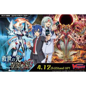 Cardfight!! Vanguard Extra Booster Vol.6 Light of Salvation, Principle of Annihilation 12Pack BOX