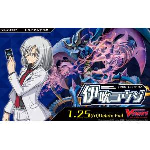 Cardfight!! Vanguard Trial Deck Vol.7 Kouji Ibuki Pack