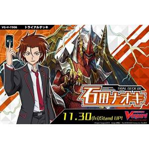 Cardfight!! Vanguard Trial Deck Vol.6 Naoki Ishida Pack