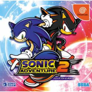 Sonic Adventure 2 [DC - Used Good Condition]