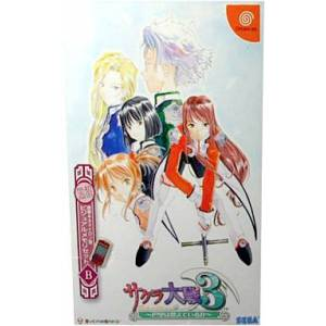 Sakura Taisen 3 Limited Box B [DC - Used Good Condition]