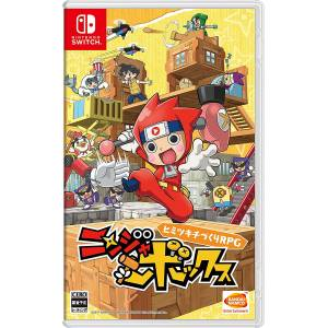 FREE SHIPPING - Ninja Box - Standard Edition [Switch]