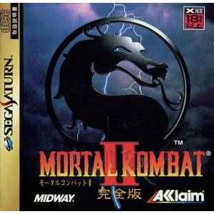 Mortal Kombat 2 Kanzenban [SAT - Used Good Condition]