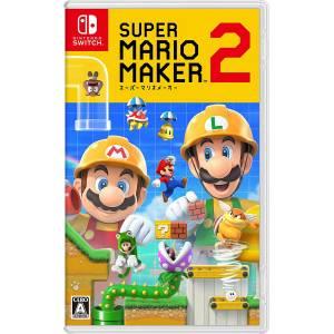Super Mario Maker 2 - Standard Edition (Multi Language) [Switch]