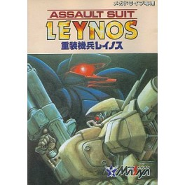 Assault Suits Leynos / Target Earth [MD - Used Good Condition]