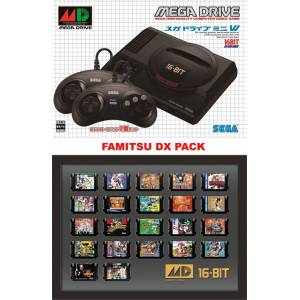 Mega Drive Mini W - DX Pack Sega Title Collectors Edition [SEGA - Brand new]