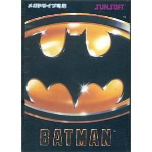 Batman [MD - Used Good Condition]