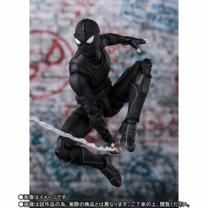 Spider-Man: Far From Home - Spider-Man Stealth Suit Limited Edition [SH Figuarts]