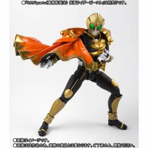 Kamen Rider Beast Mantle Set Limited Edition [SH Figuarts]