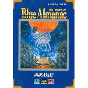 Blue Almanac / Star Odyssey [MD - Used Good Condition]
