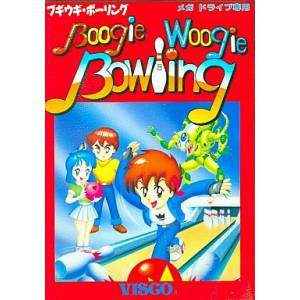 Boogie Woogie Bowling [MD - Used Good Condition]