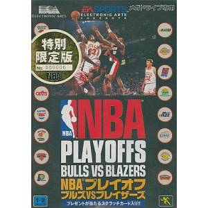 NBA Playoffs - Bulls vs Blazers [MD - Used Good Condition]