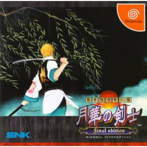 Gekka no Kenshi Final Edition / The Last Blade 2 - Heart of the Samurai [DC - Used Good Condition]