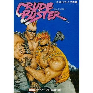 Crude Buster / Two Crude Dudes [MD - Used Good Condition]