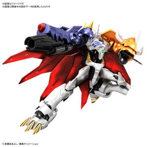 Digimon Adventure - Omegamon (AMPLIFIED) Plastic Model [Figure-rise Standard / Bandai]