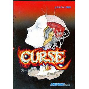 Curse [MD - Used Good Condition]