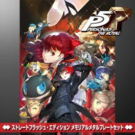 Persona 5 The Royal - Limited Edition Dengeki Memorial Metal Plate Set [PS4]