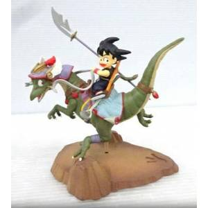 Dragon Ball Museum Collection 5 - Goku & Dinosaur [Banpresto]